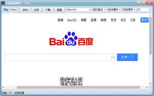 九戒网页下载工具-仿站模板下载工具,单页网站下载器