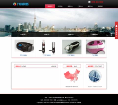 黑色的响应式自适应电子科技网站企业织梦模板
