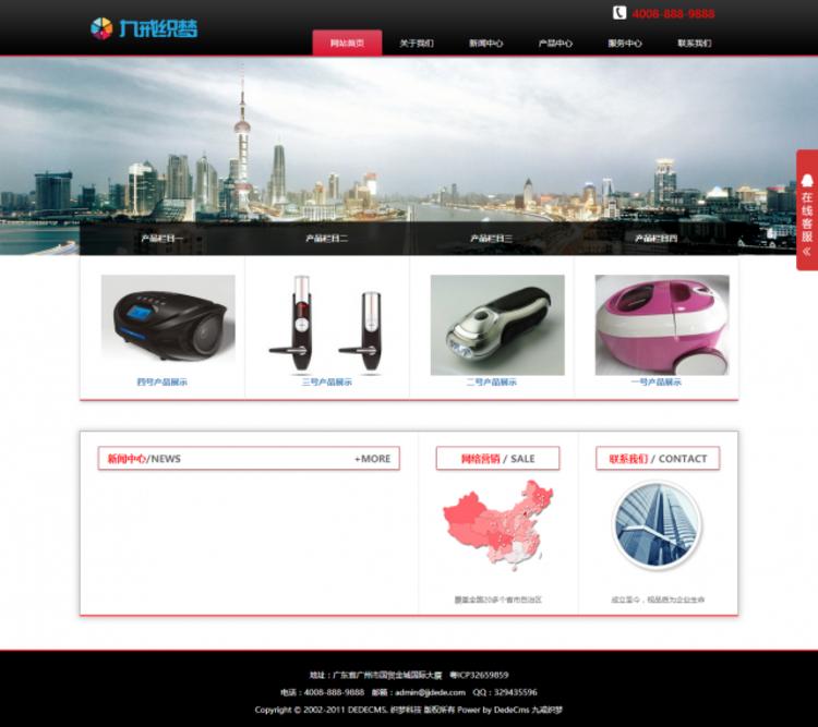 黑色的响应式自适应电子科技网站企业织梦模板电脑端演示