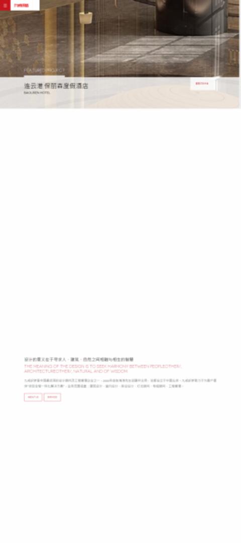 响应式建筑工程设计管理类企业网站织梦模板
