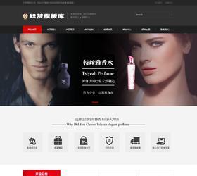 黑色化妆品类企业